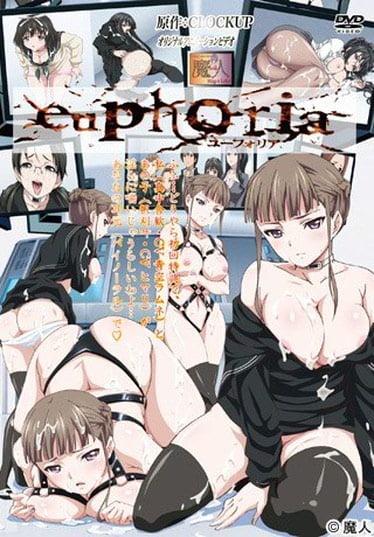 Euphoria Episode 1 ユーフォリア 유포리아 hentai video